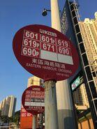 Eastern Harbour Crossing bus stop 20-08-2017(5)