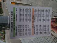 HK Science Park 11W GMB Stop NTGMB 806C Timetable