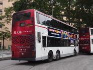 KMB 3AV68 GN8326 66X rear