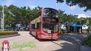 KMB UY3866 91M