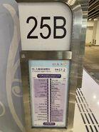 Kowloon 25B minibus stop 04-09-2021(1)
