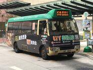MY1937 Hong Kong Island 58 02-04-2019