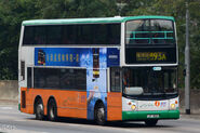 NWFB 93A 1403 JC1621