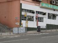 Po Hang Lane