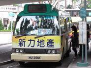 Sha Tin Station Pai Tau Street r-809K
