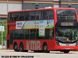 九巴298E線