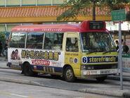 WTS Ching Tak Street 4