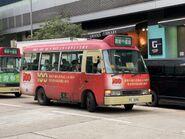 EL2681 Kowloon Bay to Tsuen Wan 16-09-2021