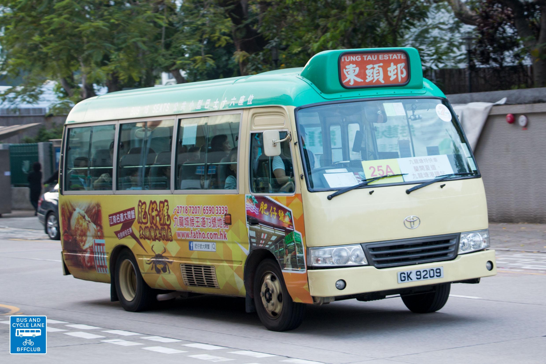 九龍專綫小巴25A線
