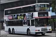 HG7144-80X