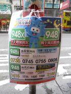 KMB 948-948X enhancement poster Dec12