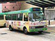 LZ5495 Hong Kong Island 58M 05-03-2019