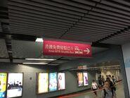 MTR Free Shuttle Bus banner 05-08-2017(3)
