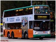 NWFB 19 1658 VPM 20130207