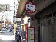 Pitt Street Shanghai Street