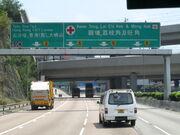 Tsuen Wan Road Lai King End