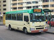 VY9405 Hong Kong Island 29 03-08-2019