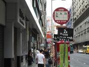 Yu Chau West Street CPR 1