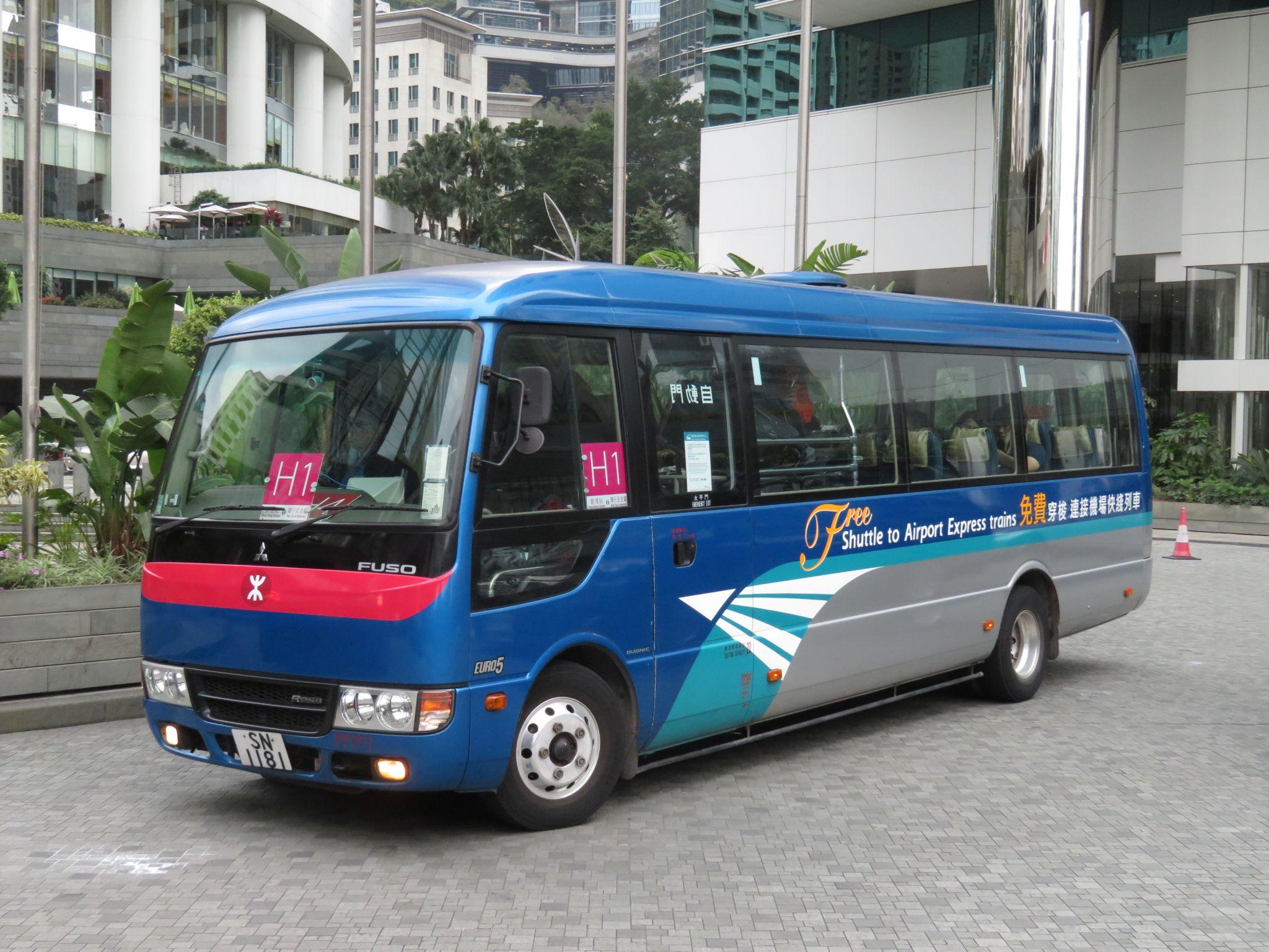 機場快綫穿梭巴士H1綫