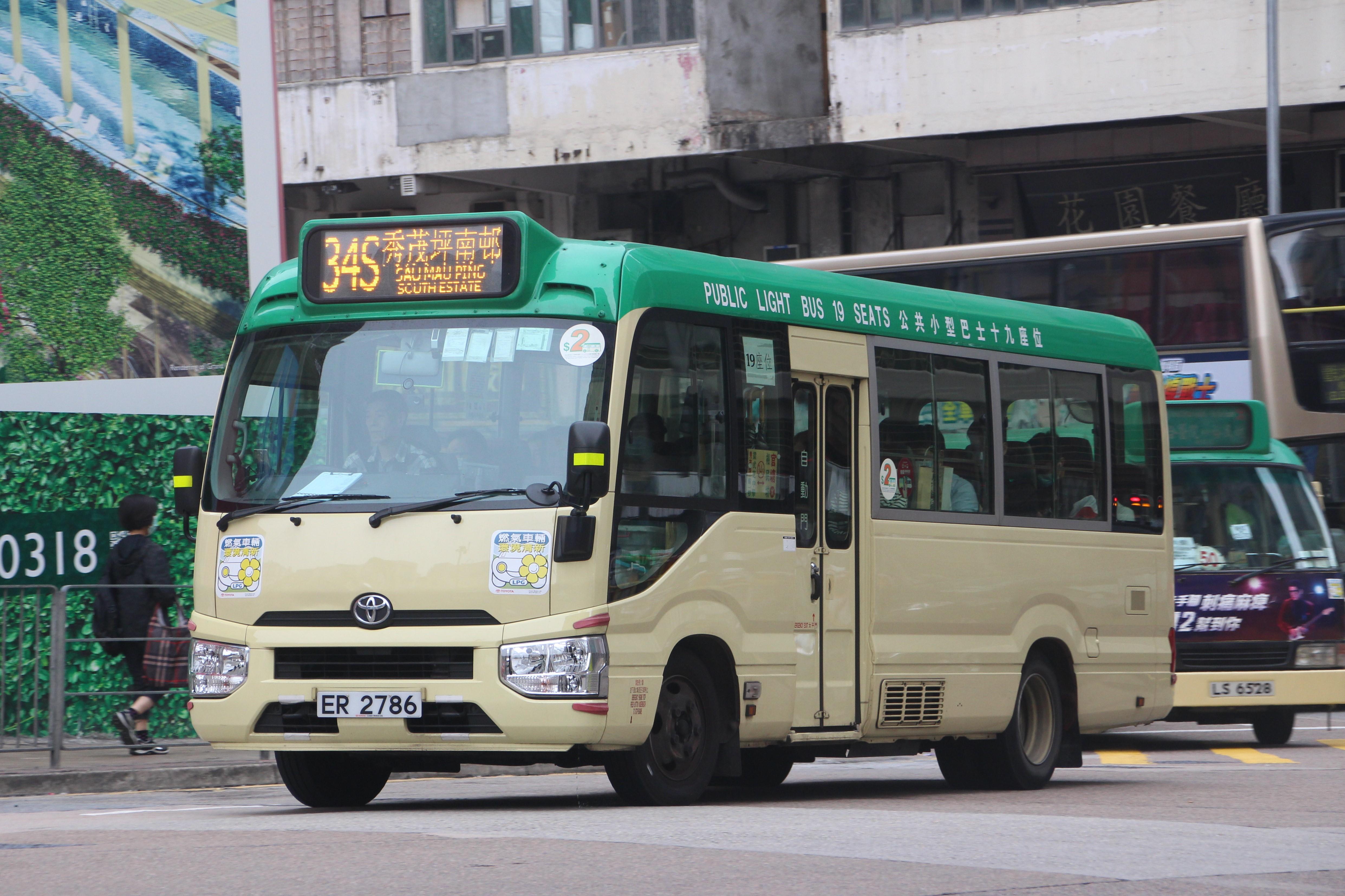 九龍專綫小巴34S線