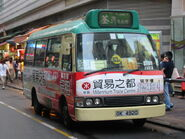 GMB-NT83A