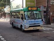 HKGMB WM9912 58 23-01-2021