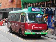 HKIMinibus45S MR0640