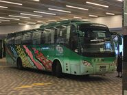 HN2985 Yau Ma Tei to Shenzhen Bay Port 29-07-2019