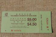 NR834 Ticket (0227)