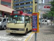 Sze Mei Street PLB 1