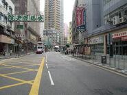 Wo Yi Hop Road