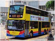 CTB 182P 8163 CEN 20120825 (Last Ever Departure)