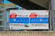 KMB 88 290X banner at On Tat 201707