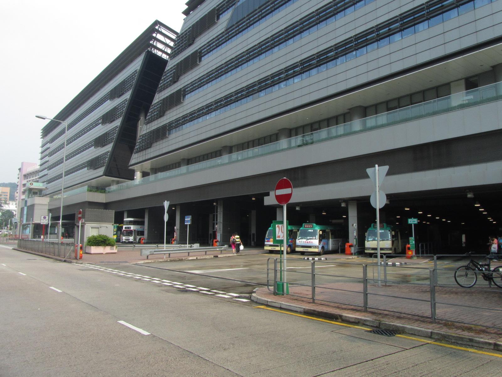 九龍塘 (沙福道) 公共運輸交匯處
