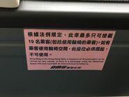 Low-floor minibus seats requirement