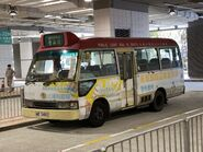 MD3462 Kwun Tong to Castle Peak Road 11-04-2021