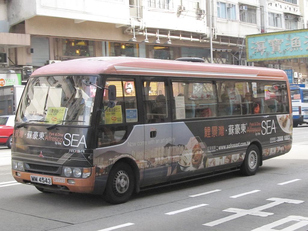 鯉景灣蘇豪東穿梭巴士