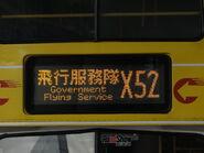 091108 X52-2