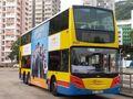 CTB 8259 Chai Wan