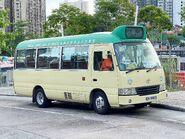 EN9003 Kowloon 38M 04-07-2020