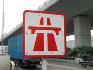 Expressway start