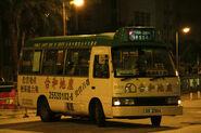 GS2354 HKGMB27A
