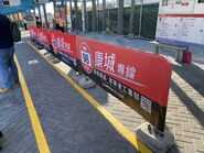 KMB sell Route 98 banner 03-10-2020