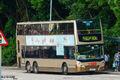LV8077-93K