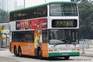 NWFB 601 JB4752
