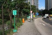 SMP Hiu Kwong St-2