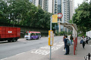 The Open University Of Hong Kong 20180307