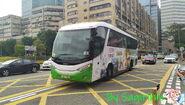 UK721 Megabox to Kowloon Bay MTR Shuttle