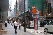 Vicwood Plaza,Des Voeux Road Central