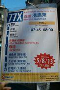CTB 77X Poster 20130729